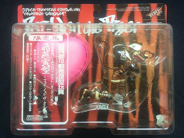 Kaiyodo cyber - soldaten virtuelle auf fei yen den tiger nur bild xebec spielzeug jp