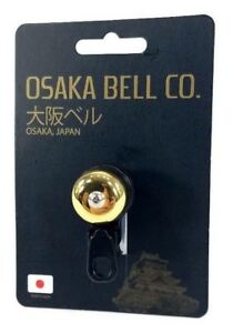 Osaka-Chibikko-Bicycle-Micro-Bell-Brass