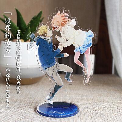 3-7 days Kyoto Animation Beyond the Boundary Mirai Kuriyama Figure Statue Kyokai