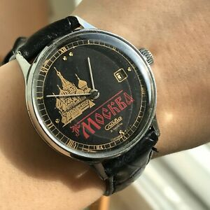 Retro-Basil-039-s-Cathedral-SLAVA-Moscow-Date-Men-Soviet-Watch-SERVICED-Collectible