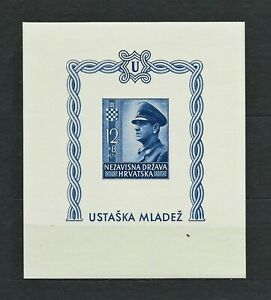 DR WWII Croatia Rare WW2 MNH Stamps Luxe 1943 Pavelich Dictator Ustashe Jugend