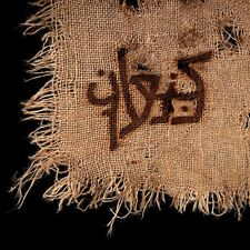 ORPHANED LAND Amaseffer  Kna'an Knaan CD
