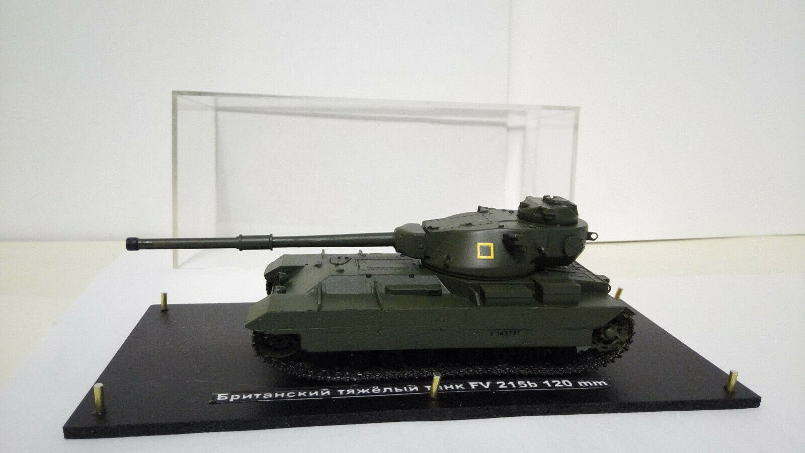 Heavy tank Columbia fv 215b 120 mm (1 72) (resin)