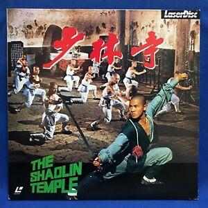 Shaolin-Temple-1982-Film-Japan-LD-Laserdisc-FY085-24TT-Li-Lianjie-Jet-Li-Kung-Fu