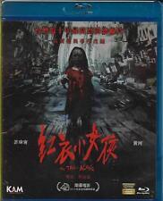 The Tag Along Blu Ray Tiffany Hsu River Huang Zhang Bo Zhou NEW Eng Sub Horror