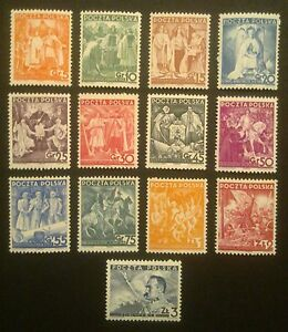 POLAND STAMPS MNH Fi310-22 Sc320-32 Mi331-43 - Anniv. of the Republic, 1938, ** - Reda, Polska - POLAND STAMPS MNH Fi310-22 Sc320-32 Mi331-43 - Anniv. of the Republic, 1938, ** - Reda, Polska
