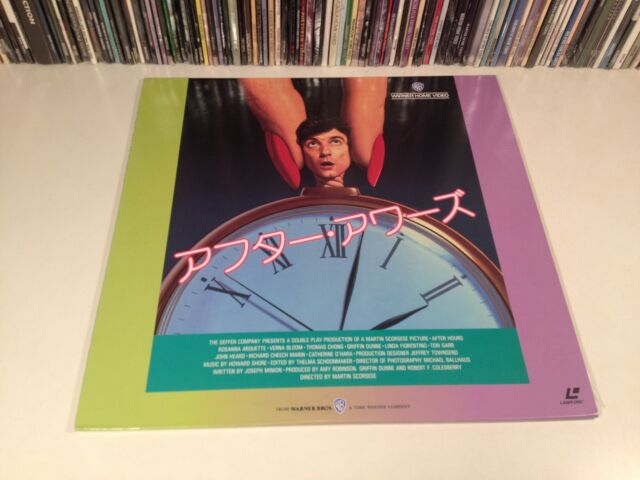 After Hours Rare Japanese Laserdisc Cult Comedy 1985 Scorcese Dunne Arquette