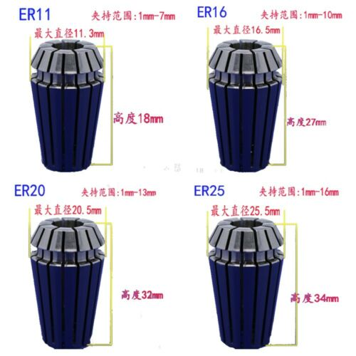 ER20 collet set 15 pcs from 1 mm to 13 mm for CNC milling lathe tool and spindle