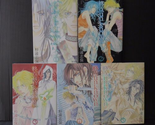 Shuuten unknown vol.1~5 Complete Set JAPAN Shiho Sugiura manga