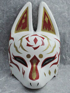 Japanese Fox Mask Motif Hoozuki Made in Japan New