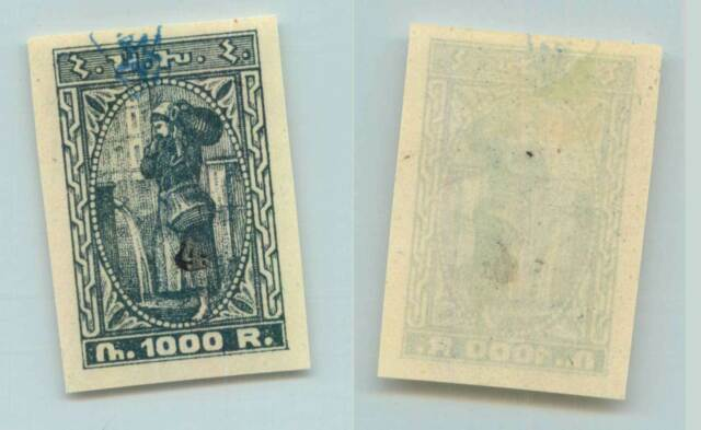 Armenia 1922 SC 339 used gray . f7634