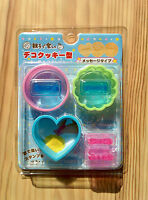 Cute Deco Food Mold/Cookie Cutter and Stamp Set for Bento Lunch Box