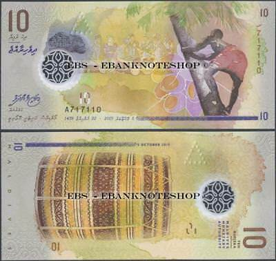 MALDIVES 50 Rufiyaa 2015 P28 UNC Polymer Banknote