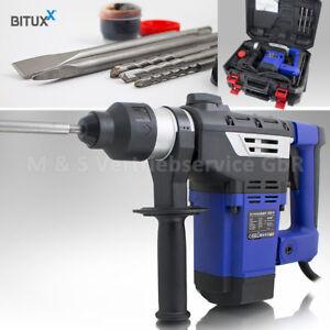 Hervorragend BITUXX® Schlagbohrmaschine Bohrhammer Schlagbohrer Meißelhammer UL08