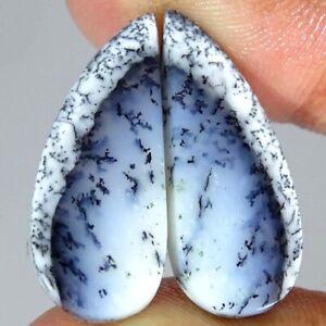 25.50 Ct Russian Dendrite Opal Fancy Shape Cabochon Loose Gemstone,Natural Russian Dendrite Opal Gemstone,Gem For Pendant,Flat Back Stone