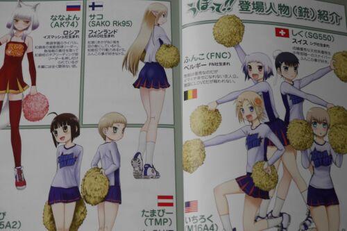 vol.7 Upotte! JAPAN Kitsune Tennouji manga