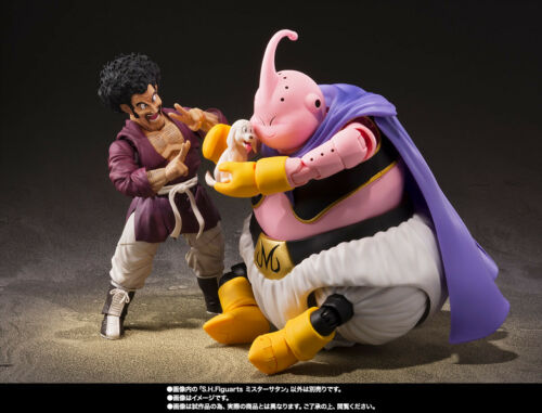 S.H Figuarts Dragonball Z Mr Satan action figure Bandai Tamashii exclusive