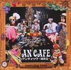 Amazing Blue von An Cafe (2012)