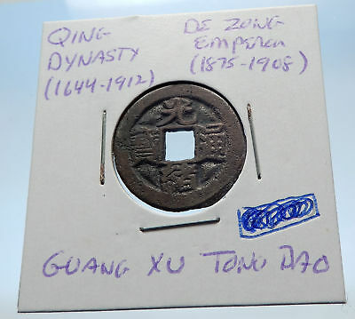 Asia Coins & Paper Money 1875ad Chinese Qing Dynasty Genuine Antique De Zong Cash Coin Of China I72218 Warm And Windproof