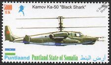 KAMOV Ka-50 (Black Shark) Russian Attack Helicopter Aircraft Stamp