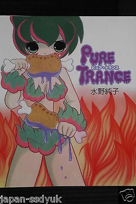 Pure Trance JAPAN Junko Mizuno manga