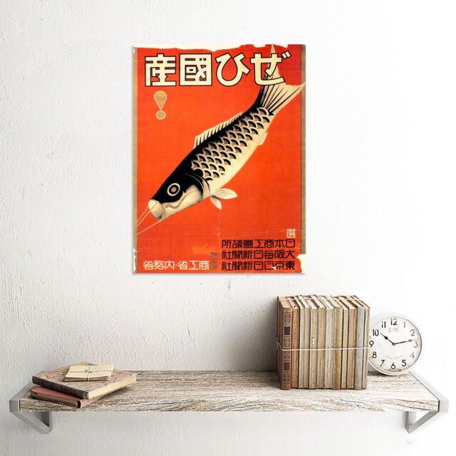 ADVERT HOBBY EQUIPMENT KITE FLYING FISH RETRO VINTAGE JAPAN POSTER CC6221