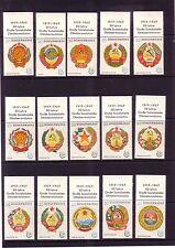 DDR 15 Werbemarken mit Wappen der Sowjetrepubliken  postfrisch