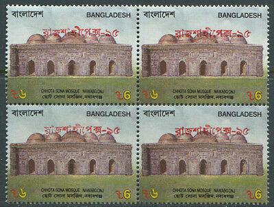 Varity 527 ** Rajshahipex Bangladesh Abart Viererblock Michel-nr Verschoben
