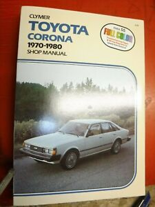 1970-1980 TOYOTA CORONA CLYMER SHOP MANUAL REPAIR SERVICE ...