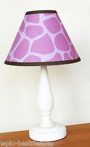 Lamp Shade - Safari by Sisi