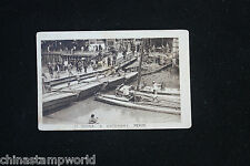 old China cigarettes card,No.53 silver car brand a waterway,pekin 11 china