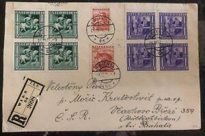 1938 Vienna Austria Registered cover To Czechoslovakia Stamp Block