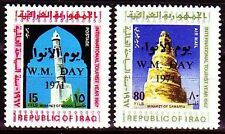 Irak Iraq 1971 ** Mi.662/63 Meteorologie Meteorology