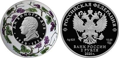 Russia 2 rubles 2020 Russian Porcelain by Vinogradov Silver 1//2 oz PROOF