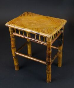 VINTAGE-MID-CENTURY-BAMBOO-RATTAN-ASIAN-PLANT-STAND-STOOL