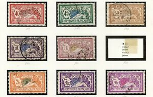 Impartial Stamp / Timbre De France Oblitere Au Type Merson