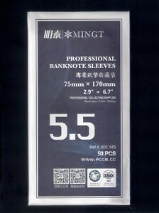 PCCB / MINGT OPP Plastic Banknote Sleeves Bag, 75mm x 170mm (No. 5.5)
