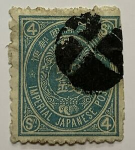RARE 1876 OLD KOBAN JAPAN 4sn STAMP #58 WITH BOTA CANCEL