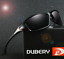 DUBERY Mens Polarized Sunglasses Driving Sport Vintage Night Vision Glasses New