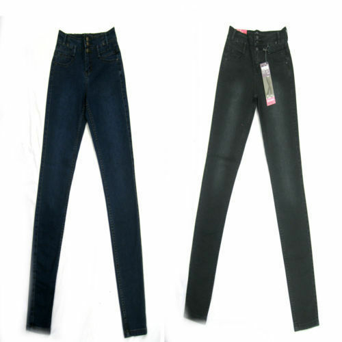 Ladies Skinny Fit High-Waisted Jeans in Blue or Charcoal Ex-Chain Store £7.50