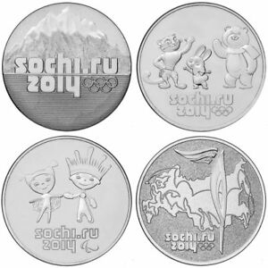 Russia Olympic Games Sochi FULL SET 4 x 25 ROUBLES 2014 100 rubles 2014 UNC