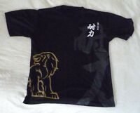 ABC STOUT T Shirt Size M Medium Black CONTROL Gold Lion Chinese SINGAPORE Beer