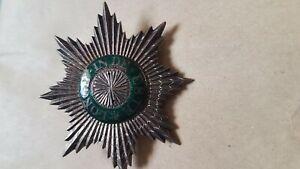 Masonic-star-IN-DE-ESTE-LONGE-jewel