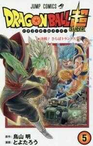 Free-shipping-New-Dragon-ball-super-5-Volume-5-Japanese-comics-manga-book