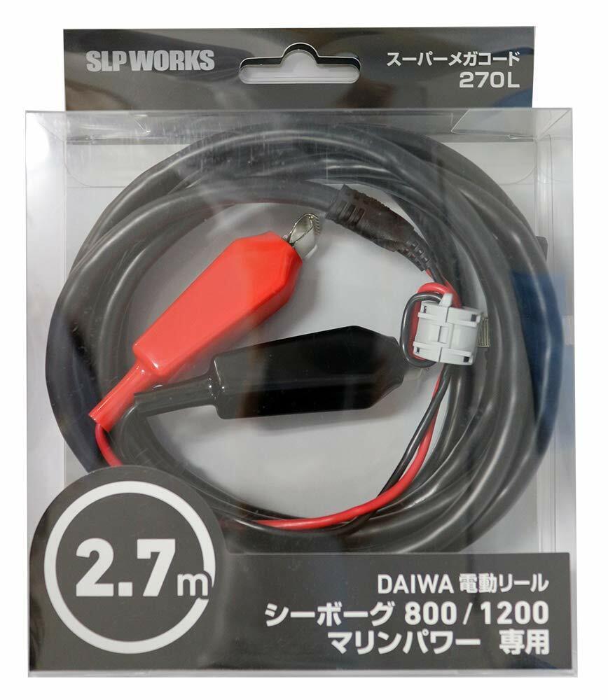 Daiwa súper Mega Cable 270L Cable de alimentación para Seaborg 800 1200 MARINEPOWER 3000 Nuevo