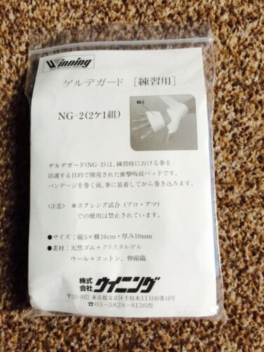 Winning NG-2 Boxing Knuckle Guards Genuine Japan UK Stock