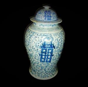 Antique Chinese White And Blue Temple Ginger Jar Potiche Double Happiness Vase