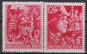 Nazi-Germany-3rd-Reich-1945-SA-SS-Stamps-MNH