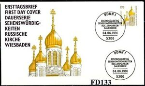 Frg-1991-Russian-Kirche-Wiesbaden-Swk-Fdc-No-1535-With-Bonner-Stamp-20-05
