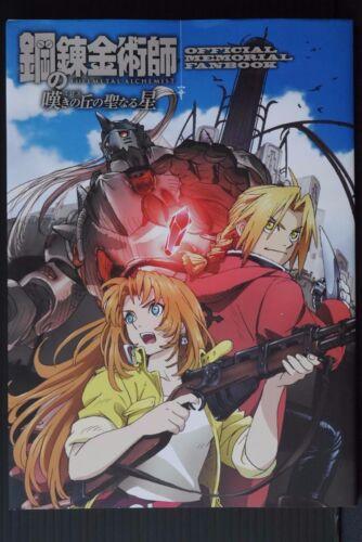 JAPAN Fullmetal Alchemist Sacred Star of Milos Official Memorial Fan Book